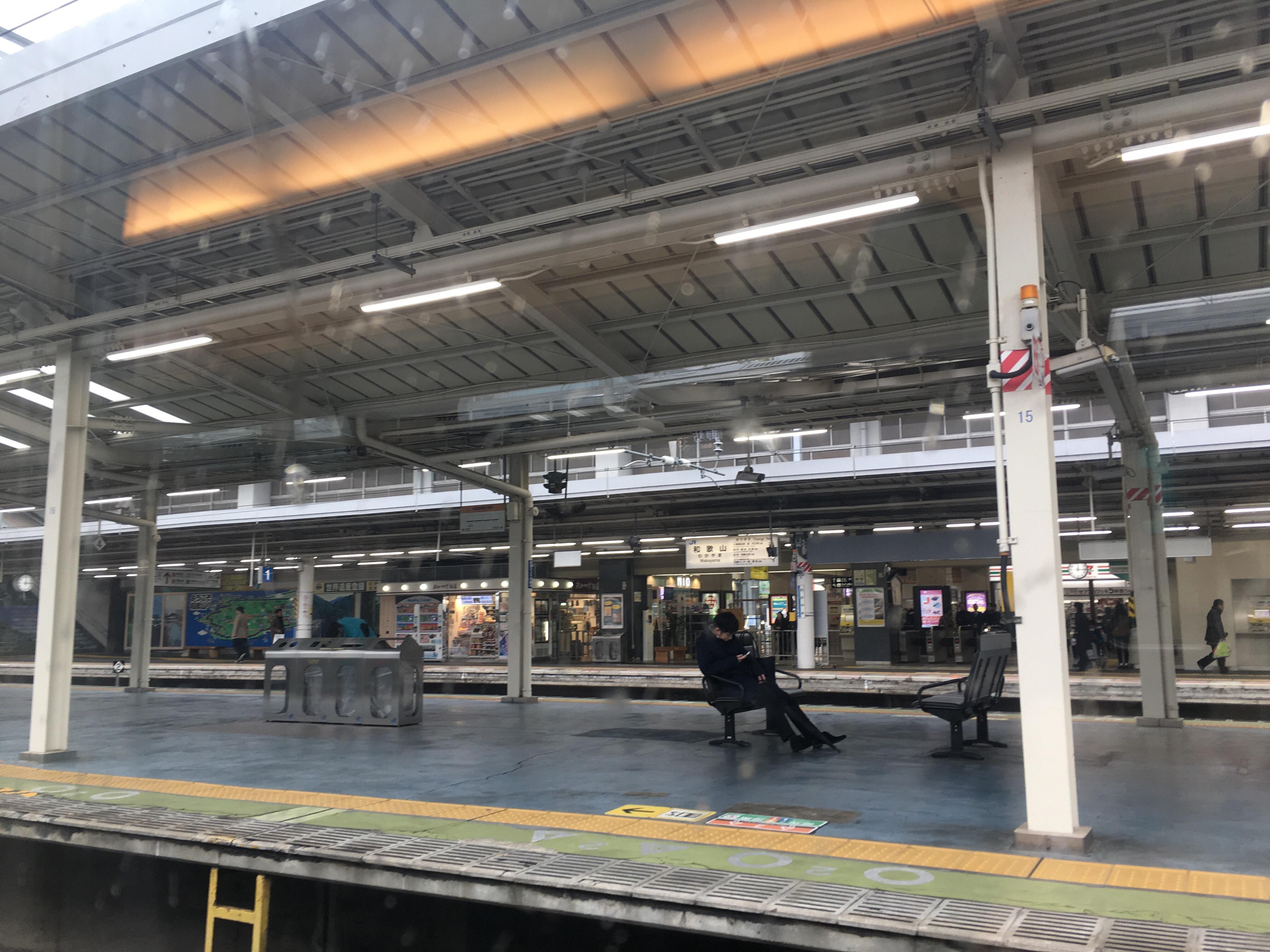 201802_和歌山駅