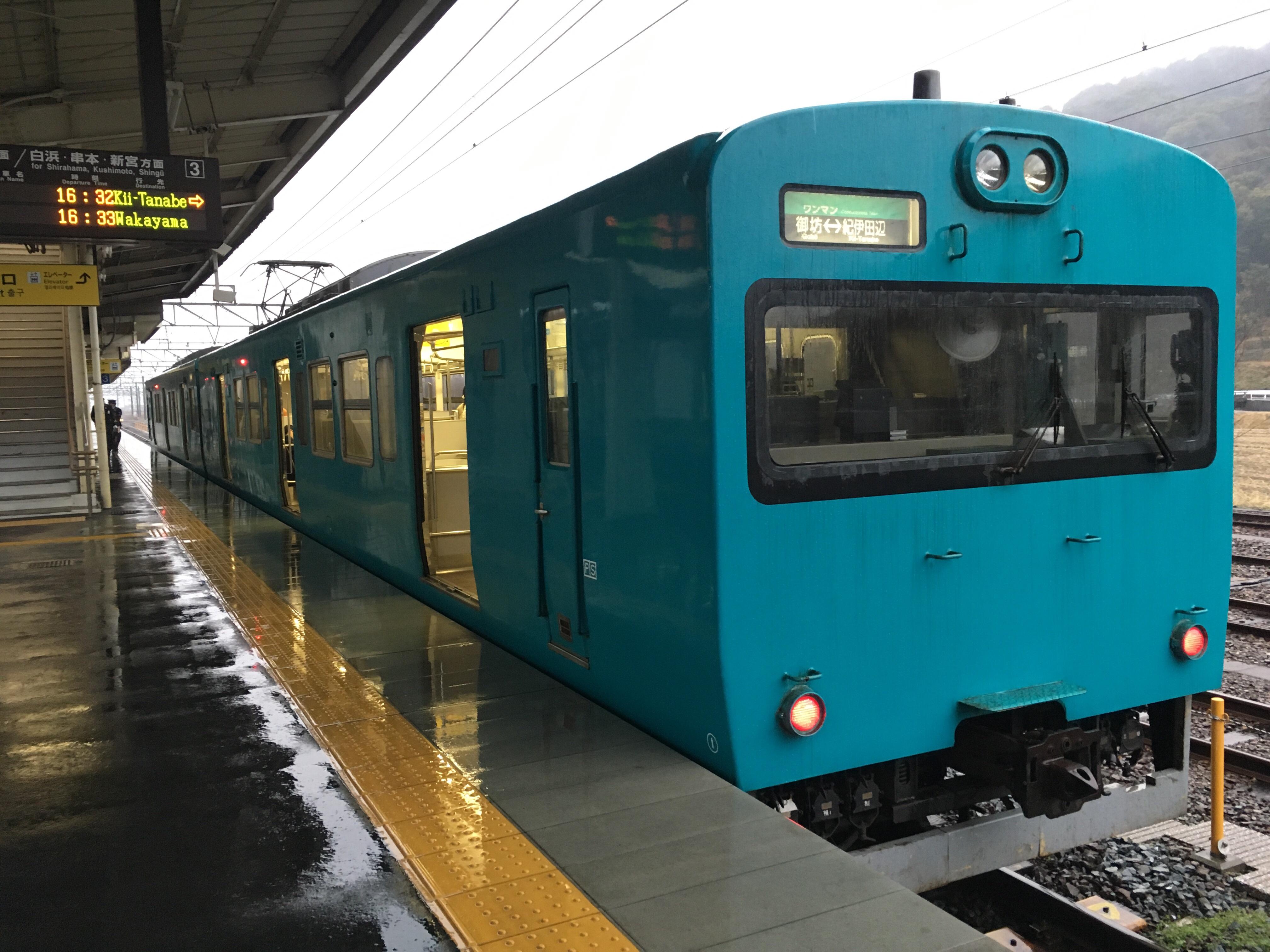 201802_御坊駅_紀勢本線113系