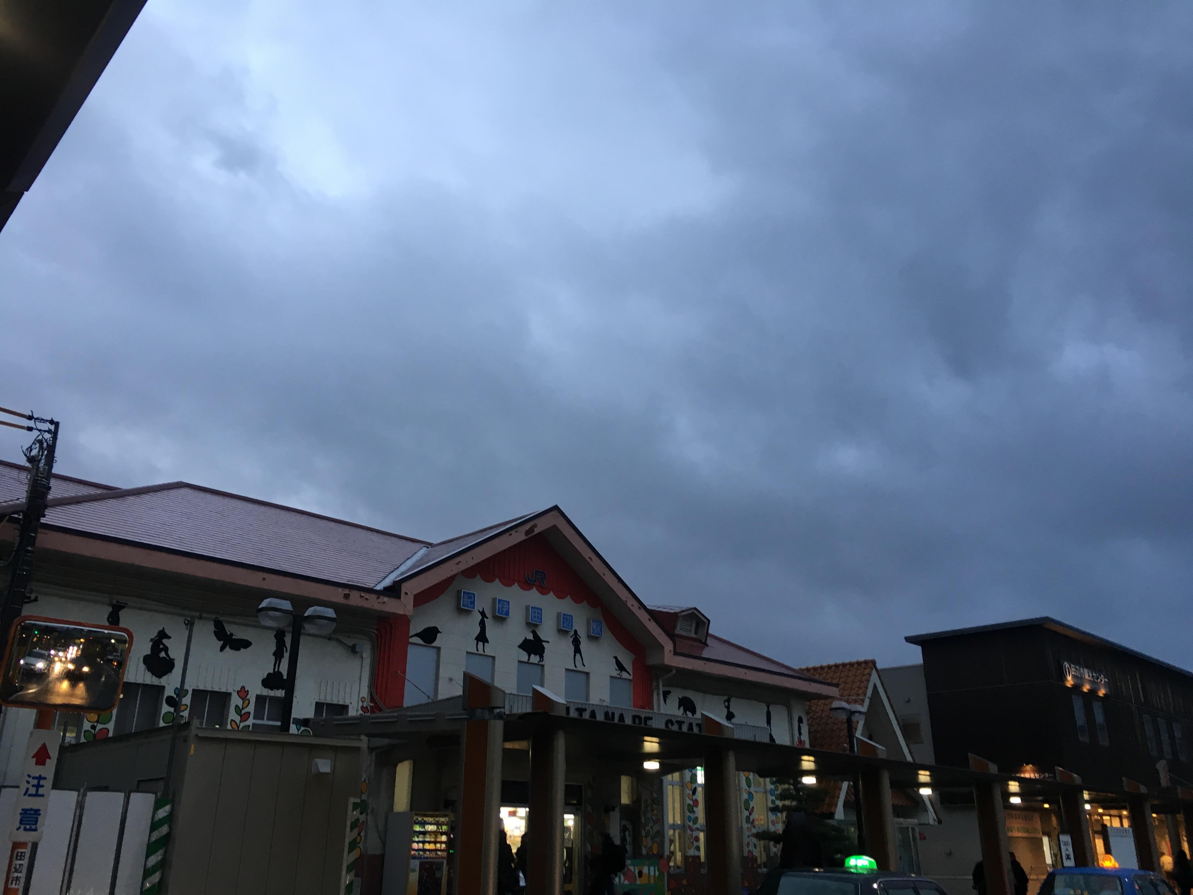 201802_紀伊田辺駅駅舎