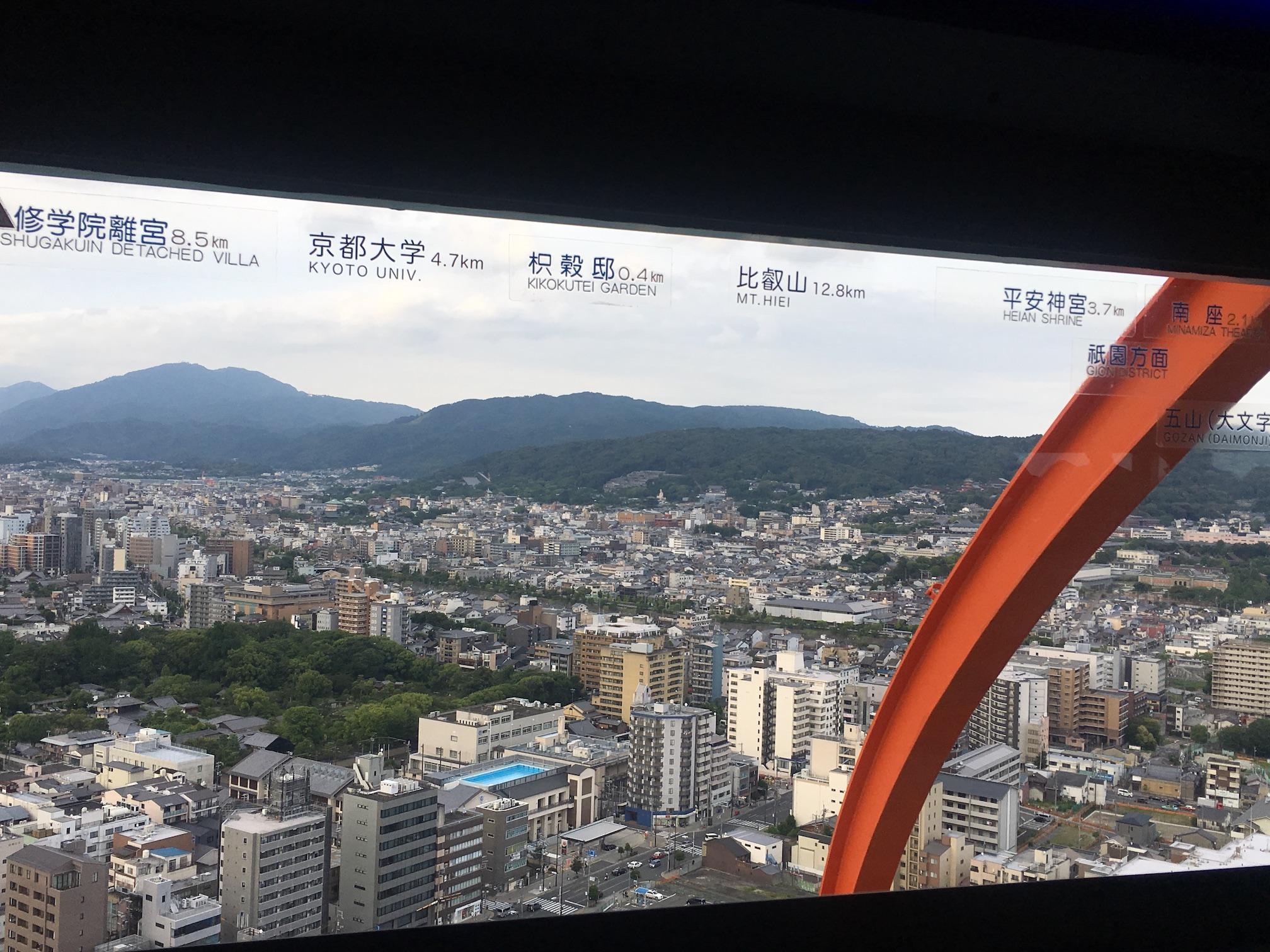 201806_京都タワー2