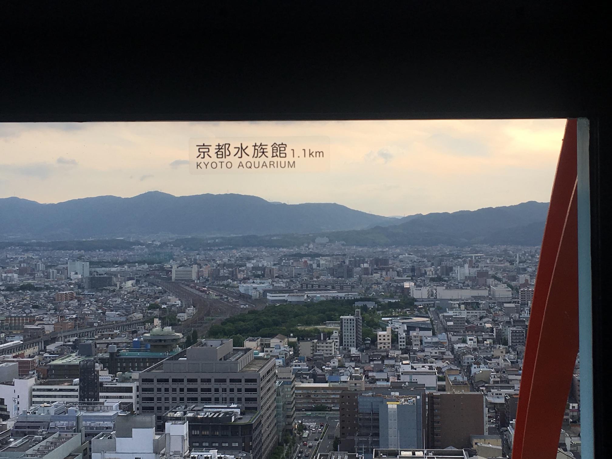 201806_京都タワー3
