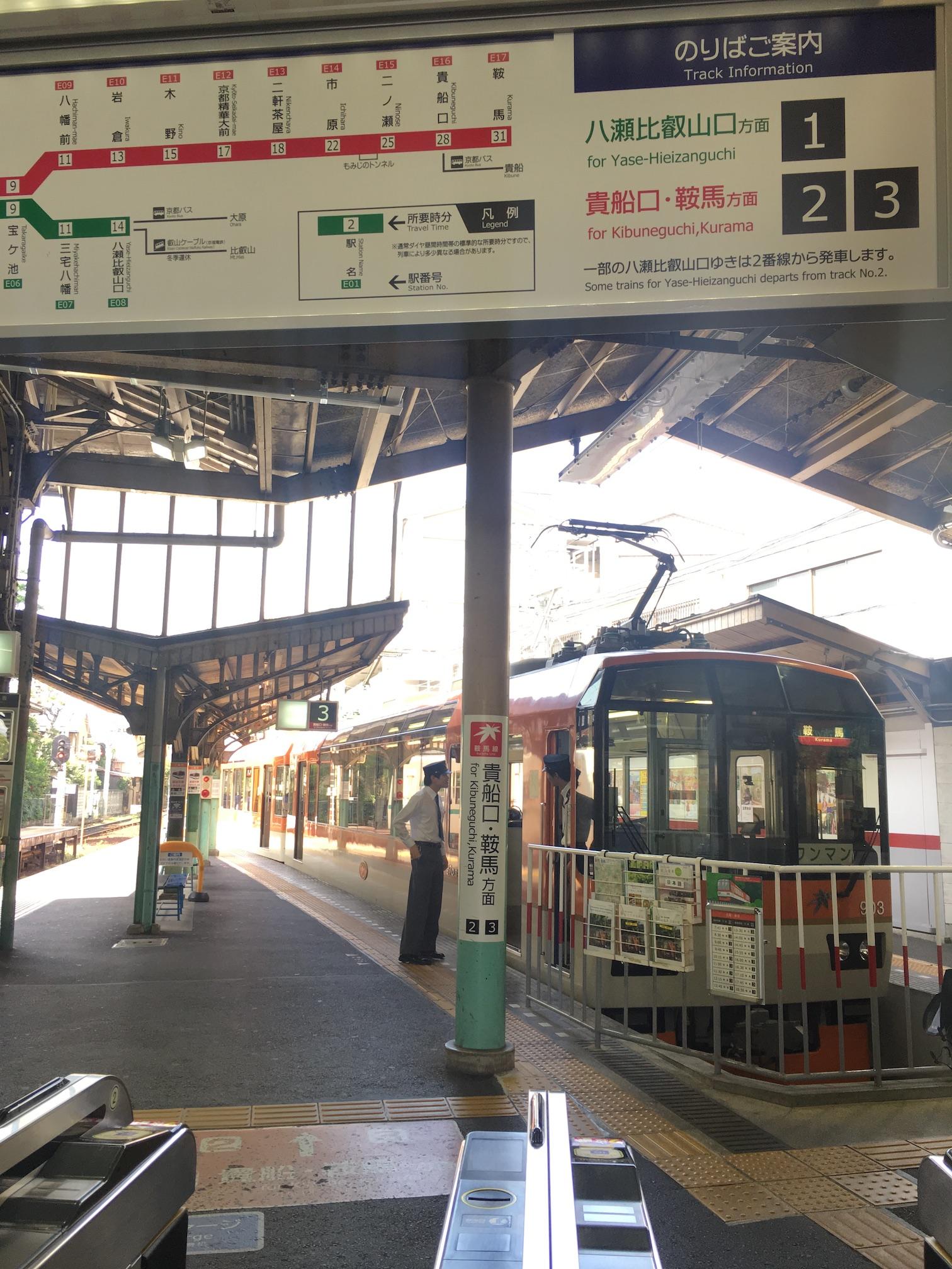201806_叡山電車_出町柳駅