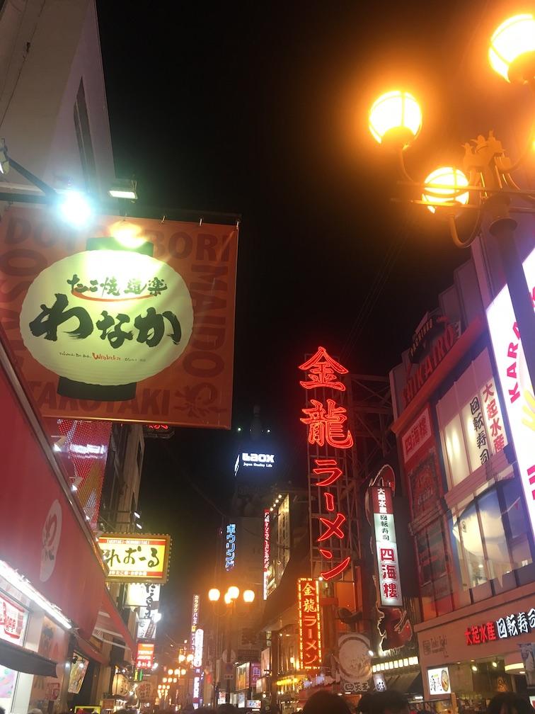 201806_大阪難波