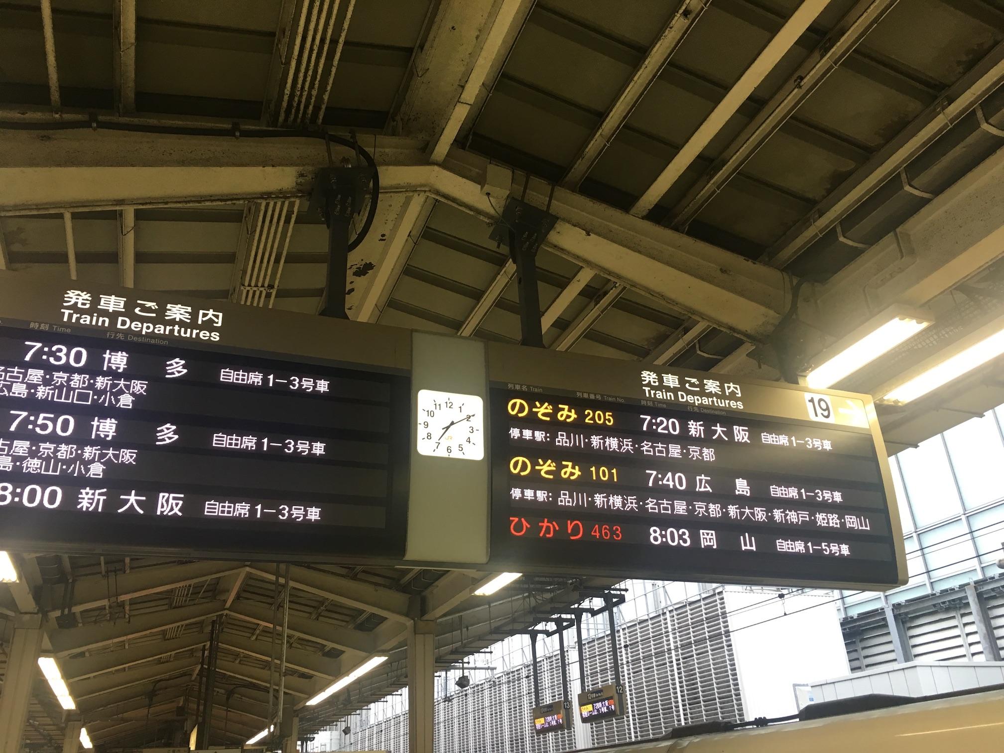 tokyo_sta_shinkansen