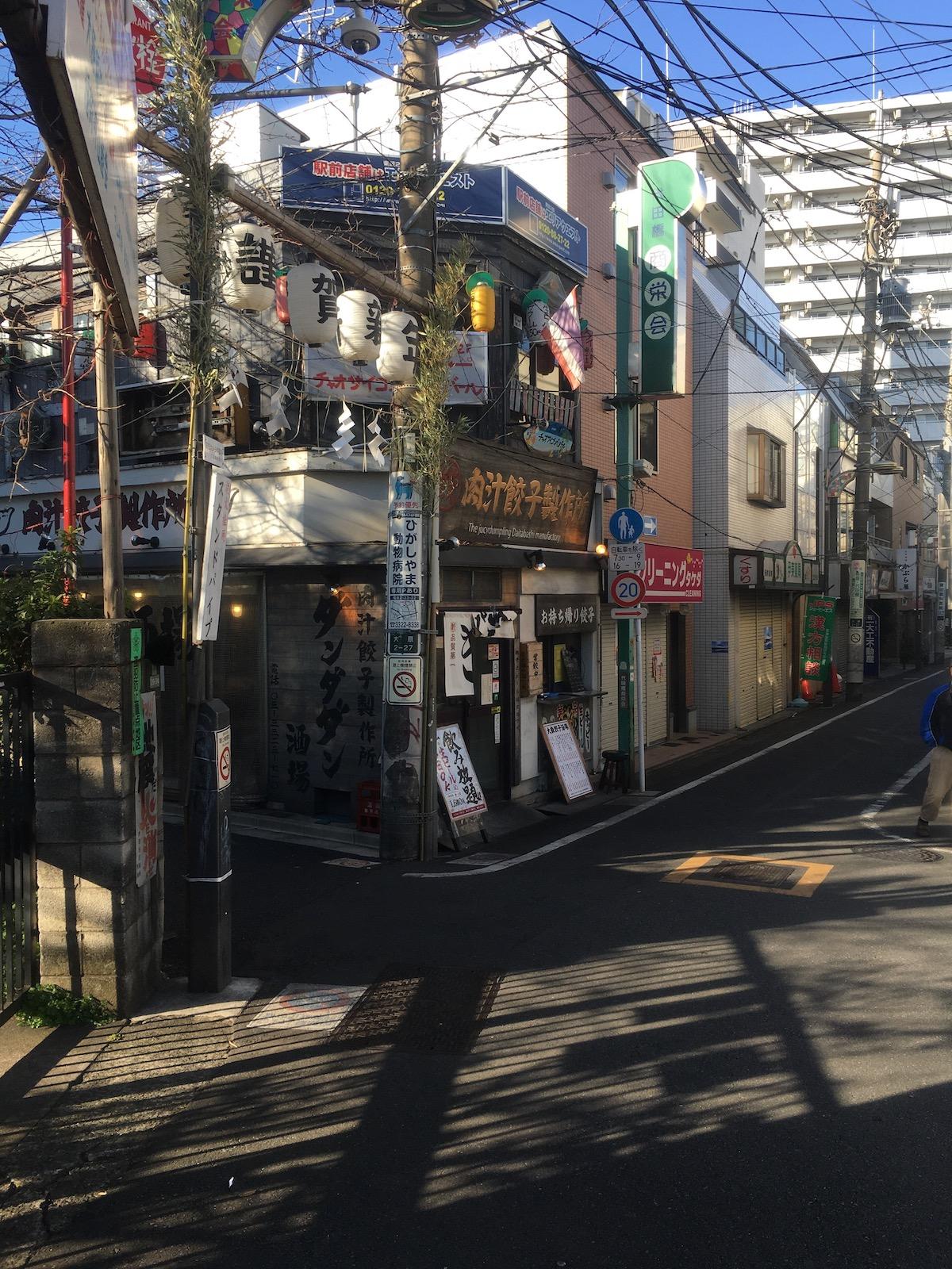 202001_代田橋駅前