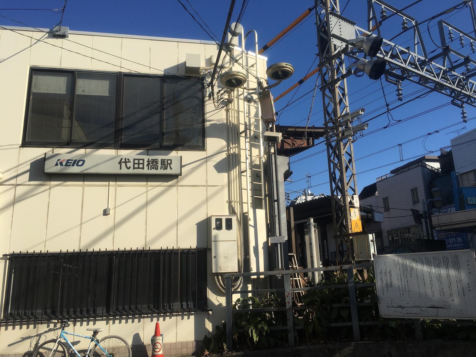 202001_代田橋駅駅舎