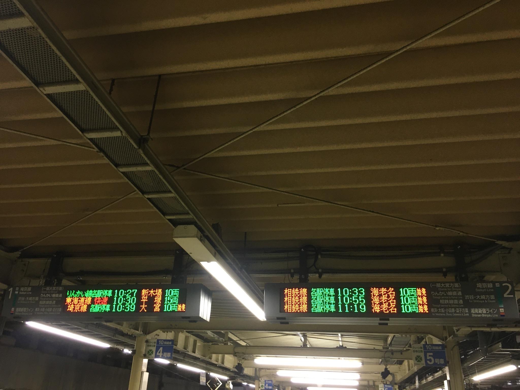202009_新宿駅2番線